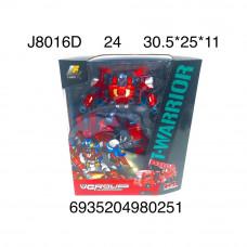 J8016D Робот Трансформер, 24 шт. в кор.