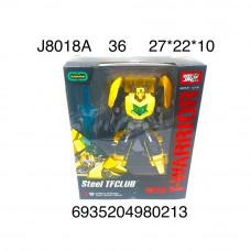 J8018A Робот Трансформер, 36 шт. в кор.