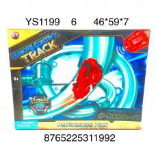 YS1199 Автотрек в тубе, 6 шт. в кор.