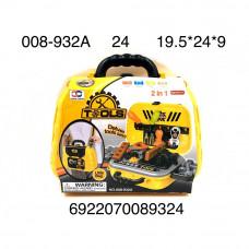 008-932A Набор инструментов, 24 шт. в кор.