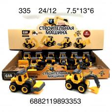 335 Строительная машина 12 шт. в блоке, 24 шт. в кор.