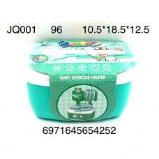 JQ001 Набор стоматолога, 96 шт. в кор.