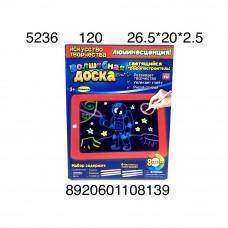 5236 Волшебная доска для рисования, 120 шт. в кор.