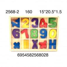 2568-2 Логика-игрушка Счёт (дерево), 160 шт. в кор.