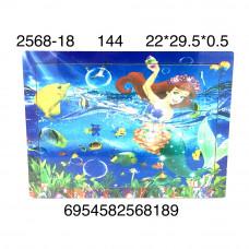 2568-18 Логика-игрушка Пазл (дерево), 144 шт. в кор.