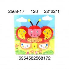 2568-17 Логика-игрушка Пазл (дерево), 120 шт. в кор.