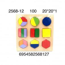 2568-12 Логика-игрушка Сортер (дерево), 100 шт. в кор.
