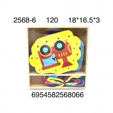 2568-6 Логика-игрушка Шнуровка (дерево), 120 шт. в кор.