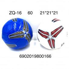 ZQ-16 Мяч гандбол, 60 шт. в кор.