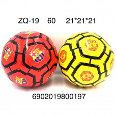 ZQ-19 Мяч гандбол, 60 шт. в кор.
