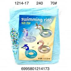 1214-17 Надувной круг павлин 70см 240 шт в кор.