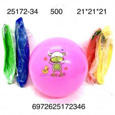 25172-34 Мяч надувной 500 шт в кор.
