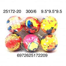 25172-20 Мячи 6 шт. в уп., 300 шт. в кор.