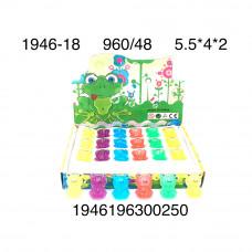 1946-18-960 Лизун Лягушки 48 шт. в блоке, 960 шт. в кор.