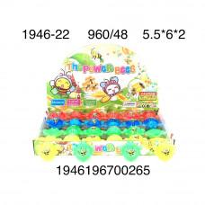 1946-22-960 Лизун Пчёлки 48 шт. в блоке, 960 шт. в кор.