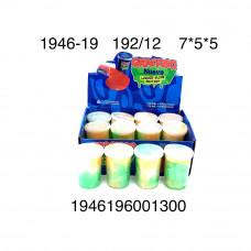 1946-19 Слайм 12 шт. в блоке, 192 шт. в кор.