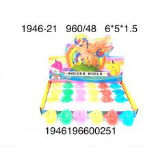 1946-21-960 Слайм Единорог 48 шт. в блоке, 960 шт. в кор.