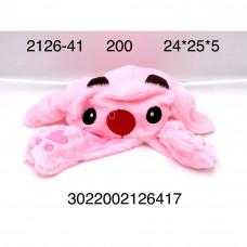 2126-41 Шапка с ушками (розовый), 200 шт. в кор.