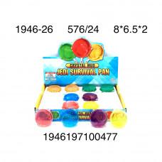 1946-26 Лизун 24 шт. в блоке, 576 шт. в кор.