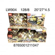LW904 Конструктор Война 8 шт. в блоке, 128 шт. в кор.