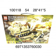 Конструктор Война 450 дет., 54 шт. в кор. 100118