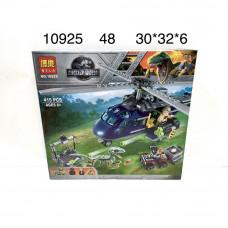 10925 Конструктор Динозавр 415 дет., 48 шт. в кор.