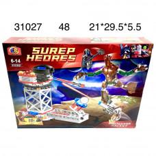 31027 Конструктор Супер герои Грут, 48 шт в кор.