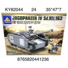 KY82044 Конструктор Танк 566 дет., 24 шт. в кор.