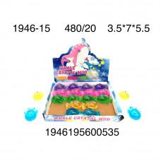 1946-15 Лизун Рыбки 20 шт. в блоке, 480 шт. в кор.
