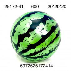 25172-41 Мяч надувной 20см, 600 шт в кор.