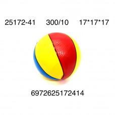 25172-41 Мяч 10 шт. в блоке, 300 шт. в кор.