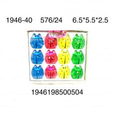 1946-40 Лизун Божья коровка 24 шт. в блоке, 576 шт. в кор.