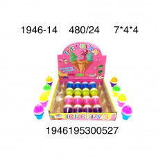1946-14 Лизун Мороженое 24 шт. в блоке, 480 шт. в кор.