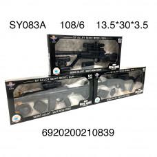 SY083A Автомат с пульками 6 шт в блоке, 108 шт в кор.