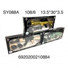 SY088A Автомат с пульками 6 шт в блоке, 108 шт в кор.