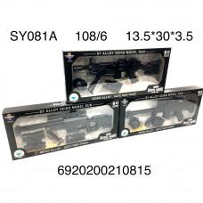 SY081A Автомат с пульками 6 шт в блоке, 108 шт в кор.
