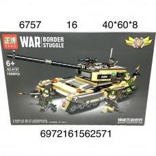 6757 Конструктор Танк 1000 дет., 16 шт. в кор.