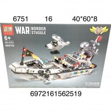 6751 Конструктор Корабль 666 дет., 16 шт. в кор.