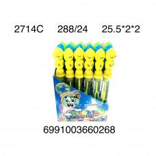 2714C Мыльные пузыри 24 шт. в блоке, 288 шт. в кор.