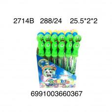 2714B Мыльные пузыри Котик 24 шт. в блоке, 288 шт. в кор.