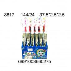 3817 Мыльные пузыри Лошадки 24 шт. в блоке, 144 шт. в кор.