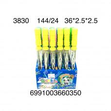 3830 Мыльные пузыри 24 шт. в блоке, 144 шт. в кор.