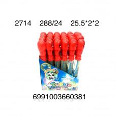 2714 Мыльные пузыри Паук 24 шт. в блоке, 288 шт. в кор.