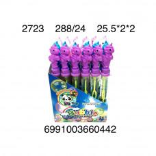 2723 Мыльные пузыри Единорог 24 шт. в блоке,12 блоке в кор.