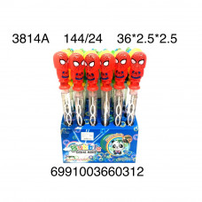 3814A Мыльные пузыри Паук 24 шт. в блоке, 144 шт. в кор.