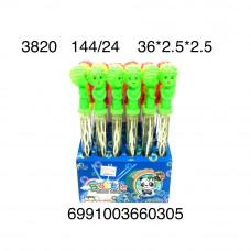 3820 Мыльные пузыри 24 шт. в блоке, 144 шт. в кор.