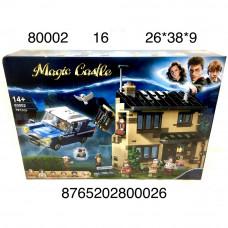 80002 Конструктор Магический мир 797 дет., 16 шт. в кор.