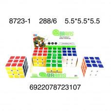 8723-1 Кубик-рубик 6 шт. в блоке, 288 шт. в кор.
