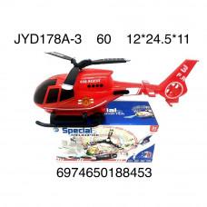 JYD178A-3 Вертолет на батарейках (свет, звук), 60 шт в кор.