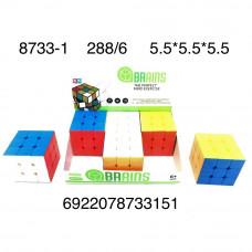 8733-1 Кубик рубика 3х3 6 шт в блоке, 288 шт в кор.